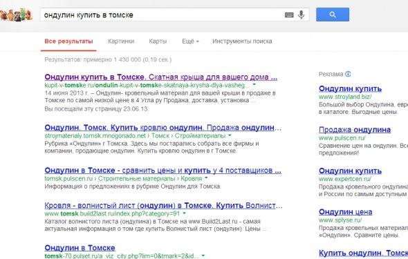 I-dots.ru - Все скидки, акции