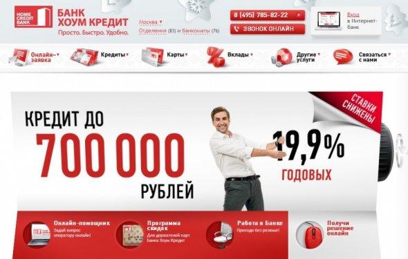 Интернет реклама банков реклама спорттоваров
