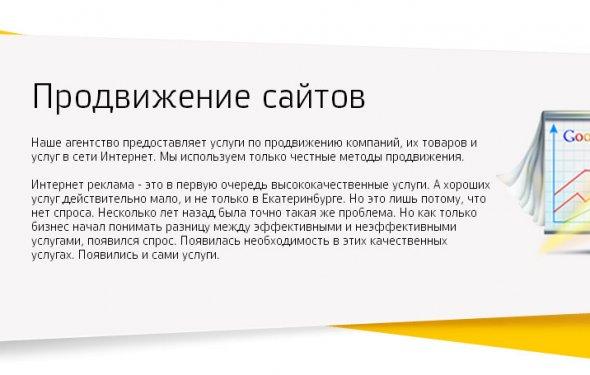 APROD_Shapka_Img.jpg