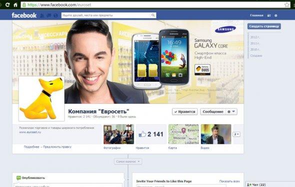 Реклама бизнеса в интернете