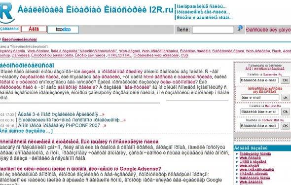 Design.i2r.ru - Библиотека