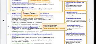 Книги контекстная реклама в интернет